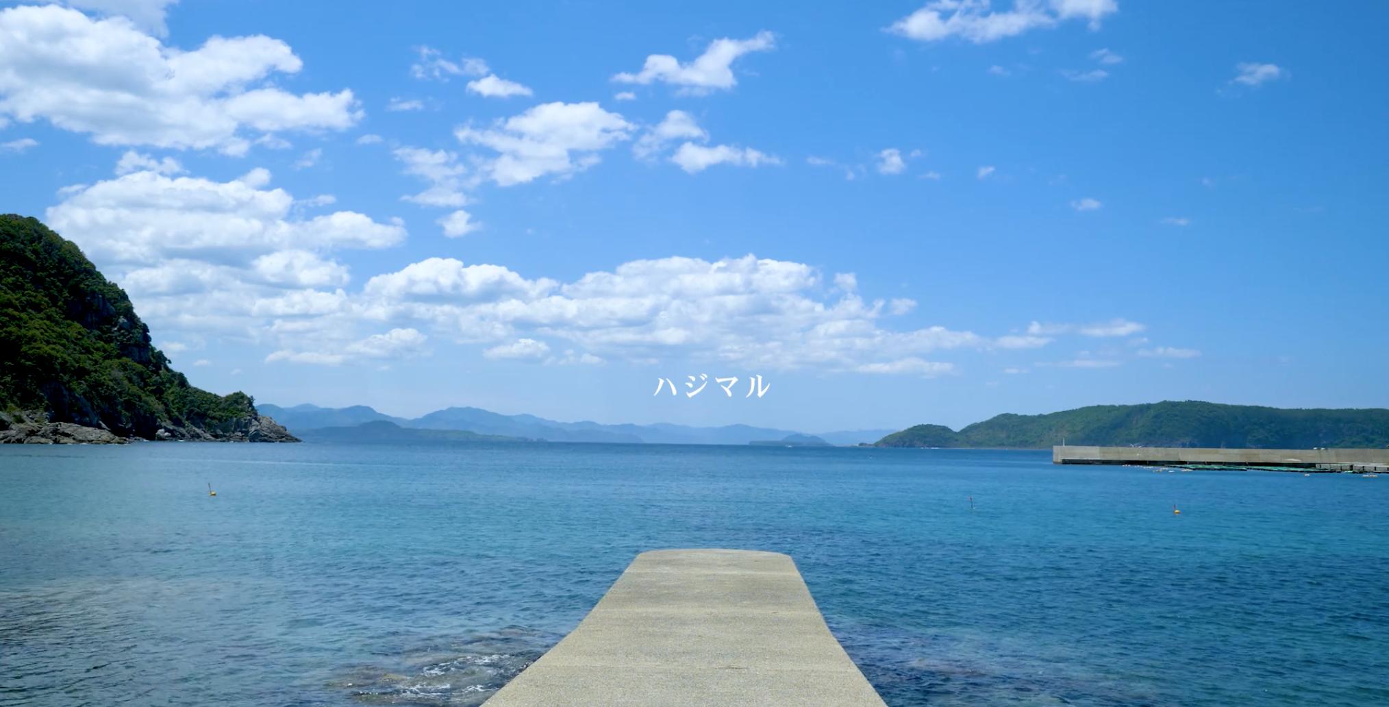 スクリーンショット 2019-06-24 16.41.45